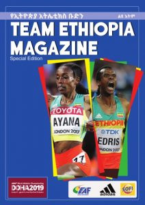 Ethiopian Athletics DOHA magazine