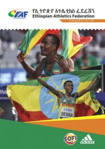 https://athleticsethiopia.org/wp-content/uploads/2019/12/Sport-Federation-EAF-Magazine-2019-_Nov26.pdf